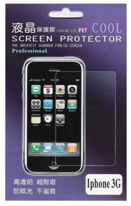 Защитная плёнка Screen Protector Sony Ericsson X8